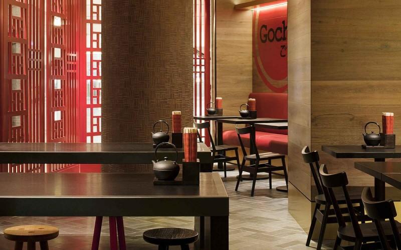 Gochi ресторан,   в Мельбурне, Австралия.