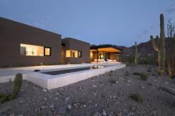 Дом в Парадайз-Вэлли, штат Аризона.