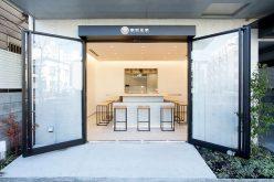 Минималистский Магазин Чая Подают Руку Капнули Зеленого Чая Открылся В Токио