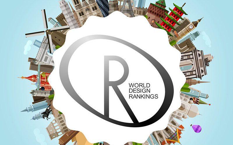 Премию'Design объявить о своих рейтингах мирового дизайна
